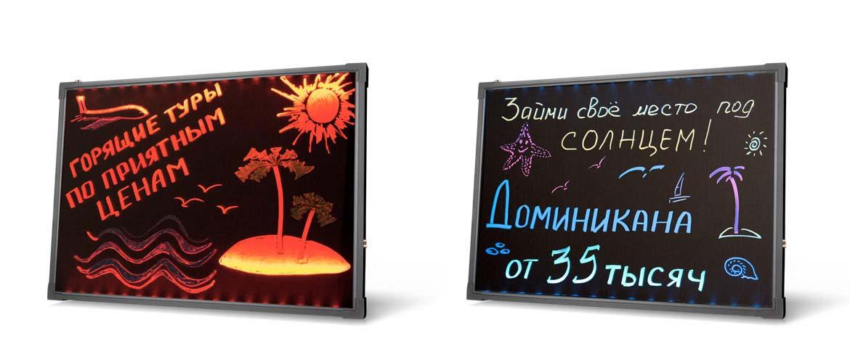 LED доска для тур-агентства в наличии - Купить в Москве